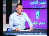 برنامج أموال مصرية | مع أحمد الشارود حول أهم الأخبار الاقتصادية وأزمة مخالفات البناء-18-4-2017