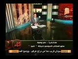 شاهد.. رد مؤسسة تمرد علي خناقة محمود بدر و حسن شاهين مؤسسي تمرد علي ترشيح السيسي
