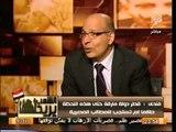 الشعب يريد .. فندي: يجب توضيح للمواطن الامريكي أن من برر إرهاب 11 سبتمبر هم الإخوان المسلمين