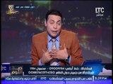 """""""صح النوم"""" يكشف اسباب اختيار """"السيسي"""" لمحافظة الاسماعيليه لإقامة مؤتمر الشباب"""