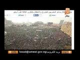 شاهد ما وصلت إليه ثورة 25 يناير والسبب .. الإخوان
