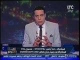 """الغيطي يسخر من تحجج """"الداخليه"""" لعدم تنفيذ حبس """"العادلي"""" :نبعتلكوا توكتوك يجيبه !؟"""