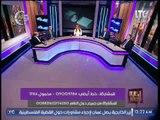 """المحامى """"محمود عطية"""" يدخل فى نوبه من الضحك الهيسترى بسبب كوارث ثورة 25 يناير"""