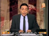 الغيطى يوضح حقيقة شائعة حزب الحرية والعدالة بوجود شرخ فى الحكومة بعد ترشح حمدين صباحى