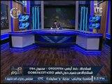 الغيطي يعرض ثروة حبيب العادلي الفاحشه مذهولا :دا قارون مكنش كدا !!