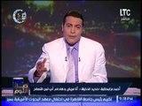 """الغيطى صارخا على الهواء """" مفيش مليم هيرجع من فلوس احمد عز اللى نهبها """""""