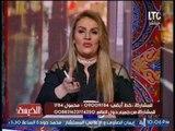 """رانيا ياسين تكشف فضيحة مدوية عن مؤسس جماعة الإخوان حسن """"الساعاتى"""""""