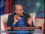 """الكاتب الجيوسياسى """"عمرو عمار"""" : العديد من الدول بالمنطقة راعيه لــ الإرهاب و ليست """"قطر"""" فقط"""