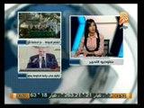 حول الأحداث: المشهد الأمنى خلال حكومة الببلاوي المستقيله ورؤيه الوضع الأمني في الحكومه القادمة