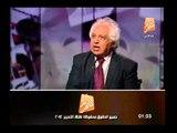 سمير غطاس يوضح حجم حماس وكيفية القضاء عليها دوليا وتحت إشراف حقوق الإنسان
