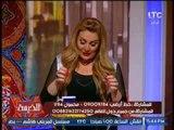 الاعلامية رانيا ياسين تشن هجوما حادا ضد