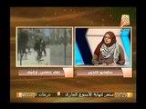 ناشطة فلسطينية :حماس تدفع النساء والاطفال امام المعبر وتستفز الجيش لإظهاره بصورة سيئة