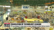 S. Korean gov't strengthens protection on defense industries from technology leakage