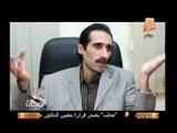 تعرف على الصفحى مجدى الجلاد رئيس تحرير جريدة الوطن فى سطور