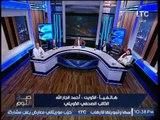 """الصحفى احمد الجار الله يرصد موافقة """"قطر"""" على 10 شروط فقط الصادره من الدول العربيه"""