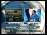 حول الأحداث: المشهد السياسي المصري وحاله الاستقطاب الحادة بين افراد الشعب المصري