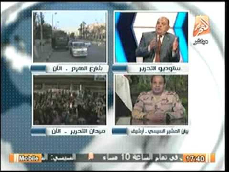 مدير المخابرات الأسبق: نجاح القوات المسلحة بسبب الاختيار الجيد لقادتها وليس بالحسبانية