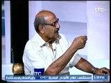 مساعد وزير الداخلية الأسبق يهنئ صالح السقا على برنامجه رُفعت الجلسة على شاشة LTC