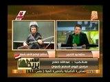 خبر سار.. مراسل اليوم السابع يعلن نجاح مبادرة محافظ اسوان بالهدنة بين القبيلتين المتناحرتين