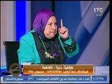 مشاده ناريه بين متصلة و آمنة نصير بسبب النقاب .. ومذيع LTC : انتي بتكسبي من النقاب