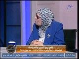 د آمنة نصير تهاجم مسلسلات رمضان العنيفة:  افسدت طريقة لغتنا في الشباب  وبقوا يقلدوهم