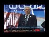 البرنامج الانتخابي للمرشح حمدين صباحي