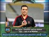 خالد الغندور يوجه رسالة ساخنة لصفقات الزمال
