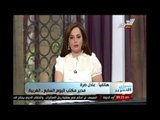 عادل ضرة: الانبا كاراس أسقف المحلة يرفض زيارة صباحى لعدم تحديد موعد سابق