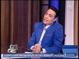 """الغيطي يمازح رئيس قناة LTC عن تفوق مشاهداتها بدون دعايه : """" فلوسنا حلال """""""