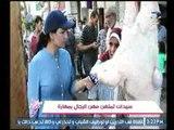 مذيعة #LTC تتنكر في زي جزارة وتفاجئ الجمهور بالشارع .. شاهد رد فعلهم !