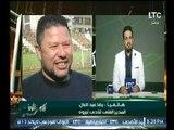 رد فعل حاد من رضا عبد العال لـ كوبر بعد هزيمة منتخب مصر أمام أوغنداً..المكالمة كاملة
