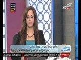 """عضو لجنة الدفاع عن ليبيا : لا نسمح بأن تكون ليبيا مرسى """"للإرهابيين"""""""