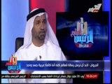 رئيس البرلمان العربى: لابد ان نرسل رسالة للعالم كله اننا كأمة عربية جسد واحد