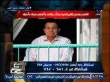 """الغيطى يوجه رساله ناريه لــ """" مبارك """" بعد فضح عقارات اسرته من اين لك هذا"""