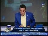 """شاهد .. تعليق نارى لــ """"الغيطى"""" عن ضبط 35 حالة تحرش بالمدارس"""
