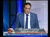 رئيس مجلس مدينة قليوب يوضح الإجراءات القانونية المتخذه تجاه الطابق المتوقع سقوطة