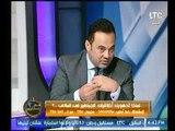 الإعلامى ايهاب الجندى عن الشغب بالملاعب يطالب بإنشاء ندوات نفسية لكل الاعبين