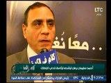"""تعرف بالفيديو أسباب أختيار""""أحمد سليمان""""لرئاسة""""الزمالك""""وما مضمون برنامجه الإنتخابي"""