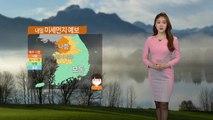 [날씨] 내일 오늘보다 따뜻...중서부 초미세먼지 주의 / YTN