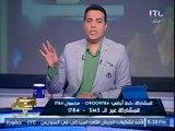 الغيطي لشيخ الازهر اتمني الرد علي فيديوهات داعش التي تهدد الاسلام