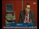 """برنامج استاذ فى الطب   مع شيرين سيف النصر ود. محمد القصري حول """" اسباب تأخر الانجاب """" 3-11-2017"""