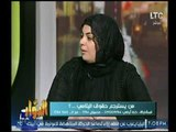 """زوجة المجني عليه  """" محمد جمعة """" تكشف واقعة اعتداء شريك زوجها بـ العصي أمام  أولادها وطردها من المنزل"""