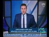 برنامج اموال مصرية | مع احمد الشارود وفقرة خاصة بتفاصيل أهم الأخبار الإقتصادية-21-11-2017