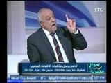محمد بركة عن جشع ارتفاع الاسعار يهاجم الحكومة : اين الرقابة علي السلع والأجهزة