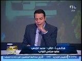 """لنائب محمد الكومي يطالب """"السيسي"""" بهيئه مستقله لمكافحة الفساد تتبعه شخصياً"""