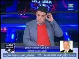 مرتضى منصور يكشف عن اتصال هاتفي تم بينه وبين الخطيب