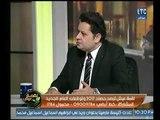 وائل النحاس يكشف كوارث وزيادة ديون علي مصر م