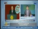 باحثة سياسية : الشعب المصري أصبح لديه وعي سياسي  ونطالب بمصداقية فى الانتخابات