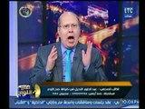 برنامج صح النوم | مع الإعلامي محمد الغيطي ولقاء الكاتب الصحفي عبد الحليم قنديل - 22-1-2018