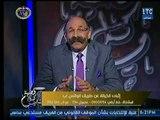 المحامى حسن أبو العينين : الفيس بوك أصبح سبب